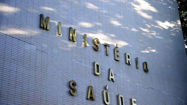 Ministério da Saúde (Marcello Casal Jr/Agência Brasil)
