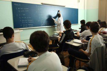 Até o meio de 2019, os programas voltados para educação básica estavam praticamente parados (Reprodução/Internet)