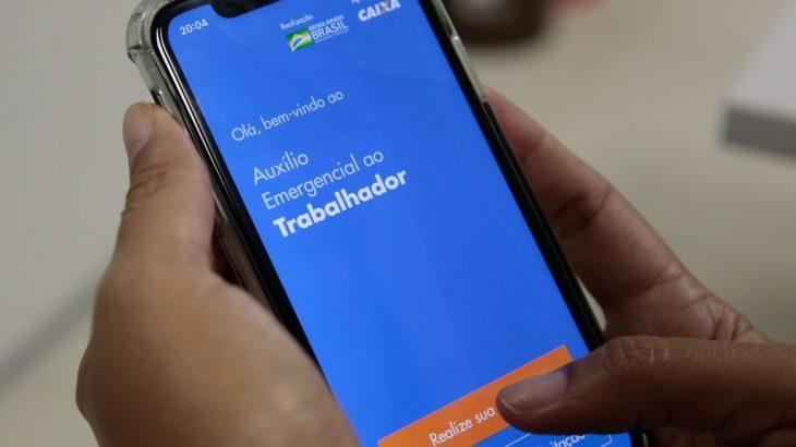 Um dos motivos alegados por governo é que proposta não apresenta estimativa de impacto financeiro (© Marcello Casal Jr/Agência Brasil)