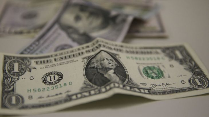 Alta da indústria americana e Copom pressionaram cotação (Reprodução/ Agência Brasil)