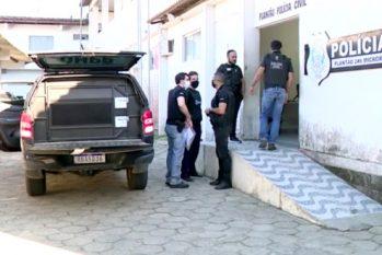 A prisão ocorreu na madrugada desta terça-feira, 18, na região metropolitana de Belo Horizonte, em Minas Gerais (Divulgação)