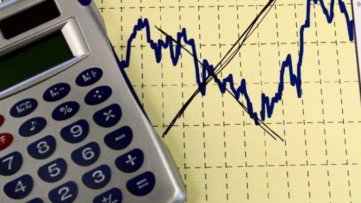 Esse é o quinto mês em queda consecutiva da economia brasileira (Reprodução/Internet)