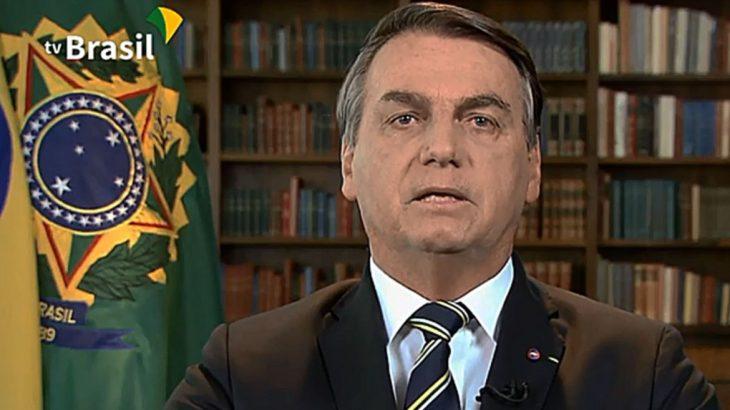 Assembleia Geral das Nações Unidas será realizada de forma virtual (TV Brasil)