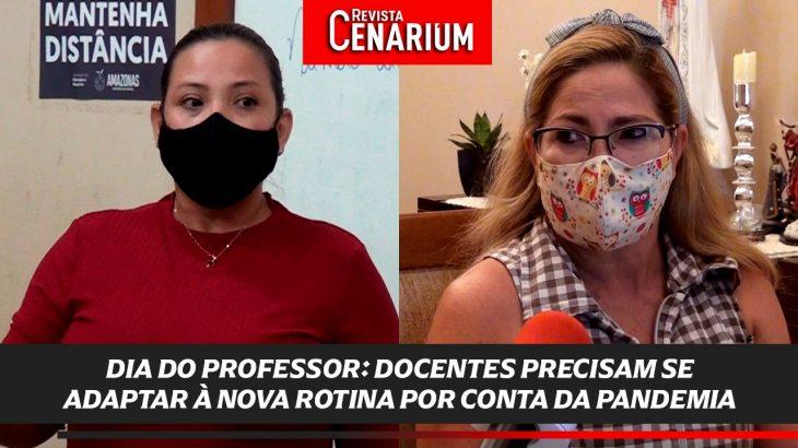 Dia do Professor: docentes precisam se adaptar à nova rotina por conta da pandemia
