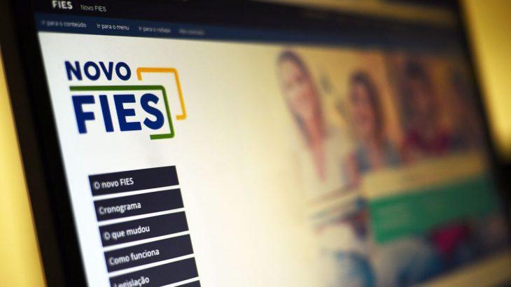 As inscrições podem ser feitas no portal do Fies. O resultado da seleção será divulgado no dia 2 de fevereiro (Reprodução/ Agência Brasil)