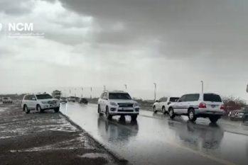 Chuva artificial em Dubai, nos Emirados Árabes Unidos (Reprodução)