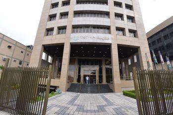 Tribunal Regional do Trabalho da 11ª Região AM/RR (Divulgação/TRT)