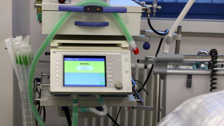 Registro mostra UTI sem paciente. (Divulgação/ EBC)