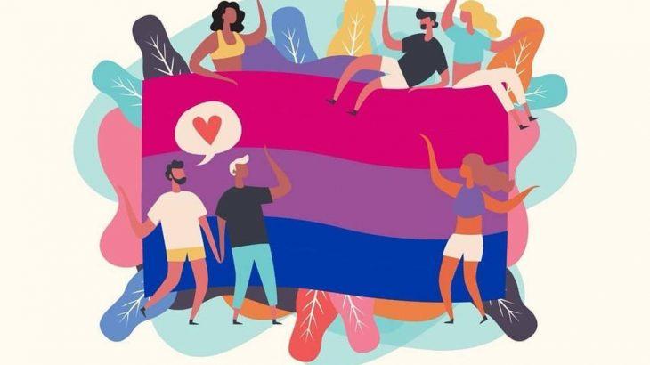 Uma pessoa bissexual se define como alguém que sente atração por mais de um gênero ou dois e até mais gêneros. (Reprodução/ PSOL)