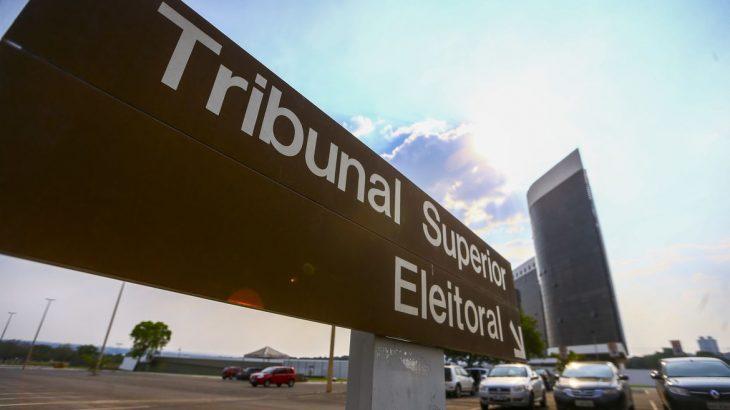 Edifício sede do Tribunal Superior Eleitoral (TSE), em Brasília. (Divulgação)