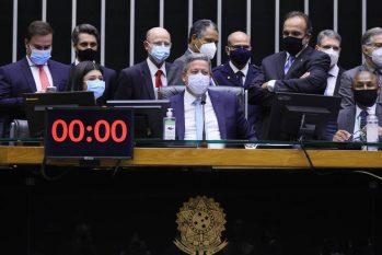 Arthur Lira preside sessão na Câmara dos Deputados. (Foto: Cleia Viana/ Câmara dos Deputados)