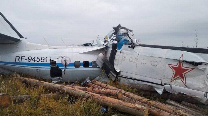 Avião russo cai e deixa 16 mortos no interior do País (Divulgação/Ministério das Emergências russo)
